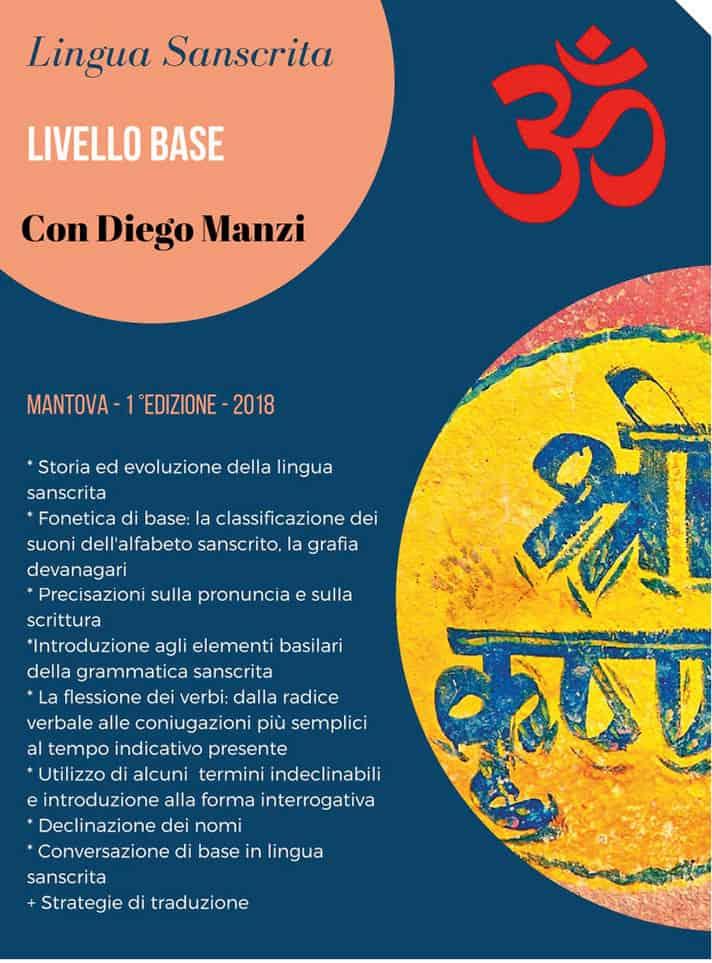 seminario-sanscrito-mantova